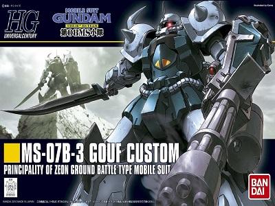HGUC-117 MS 06B GOUF