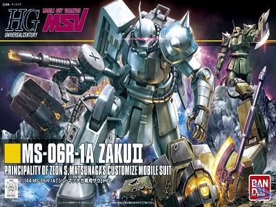 MS-06R 1A Zaku II Shin
