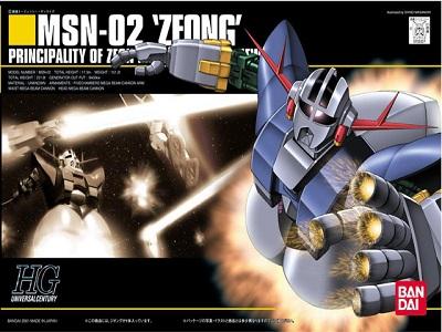 Zeong HGUC 1144 Scale
