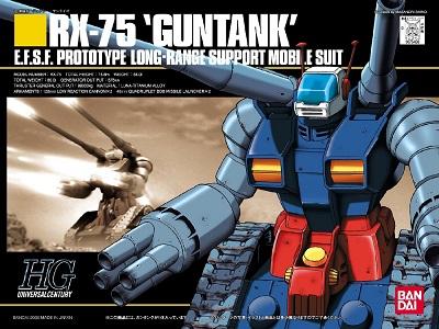 Gundam RX-75 Guntank HGUC 1/144 Scale