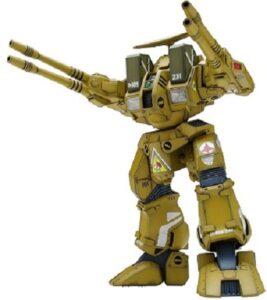 ADR-04 MK-X Destroid Defender