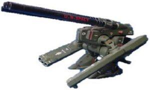Destroid Monster HWR-00 MKII