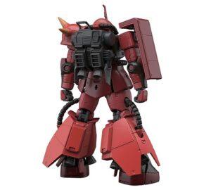 Bandai Hobby Mobile Suit Gundam MSV MS-06R-2
