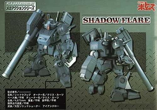 VOTOMS Blue Knight Berserga Shadow Flare