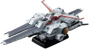Megahouse Mobile Suit Gundam UC Cosmo Fleet Special