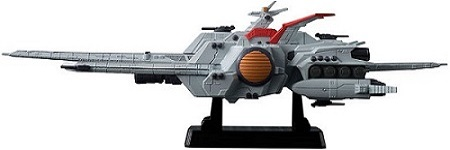 Megahouse Mobile Suit Gundam UC Cosmo Fleet Special