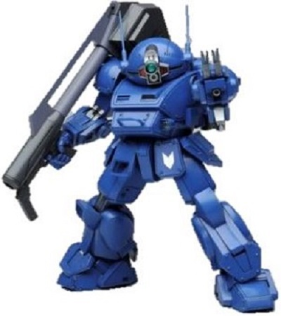 Armored Trooper VOTOMS X-ATH-02 Strike Dog