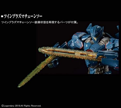 Bandai Hobby HG Gipsy Avenger (Final Battle Specification) Pacific Rim